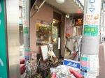 s-s-sangawa.jpg